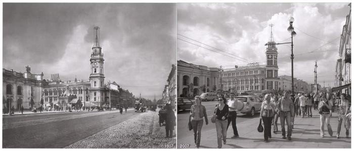 Городская Дума.