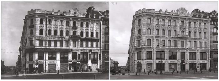 Невский проспект 26.