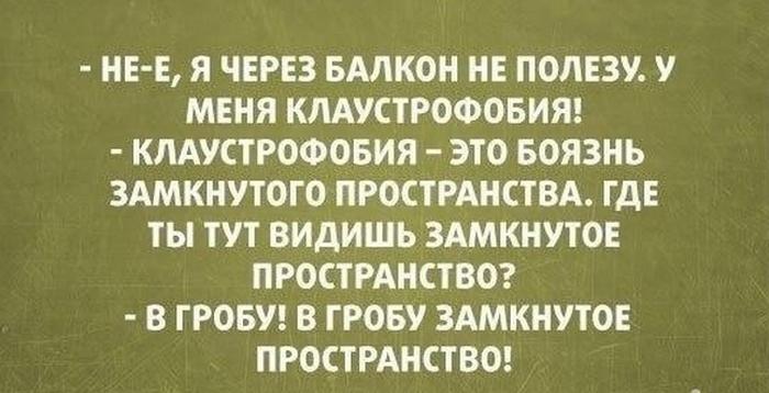 http://www.kulturologia.ru/files/u18955/sarkazm10.jpg