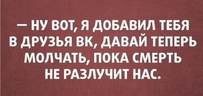 http://www.kulturologia.ru/files/u18955/sarkazm11.jpg