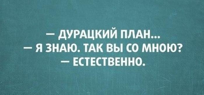 http://www.kulturologia.ru/files/u18955/sarkazm6.jpg