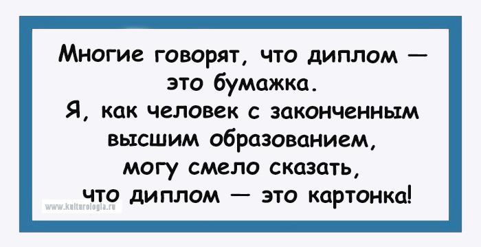 http://www.kulturologia.ru/files/u18955/smeh-07.jpg