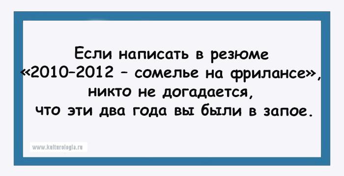 http://www.kulturologia.ru/files/u18955/smeh-09.jpg