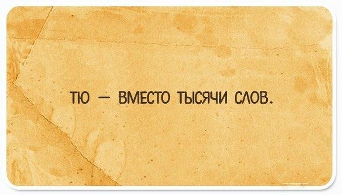 http://www.kulturologia.ru/files/u18955/smeshka_1.jpg