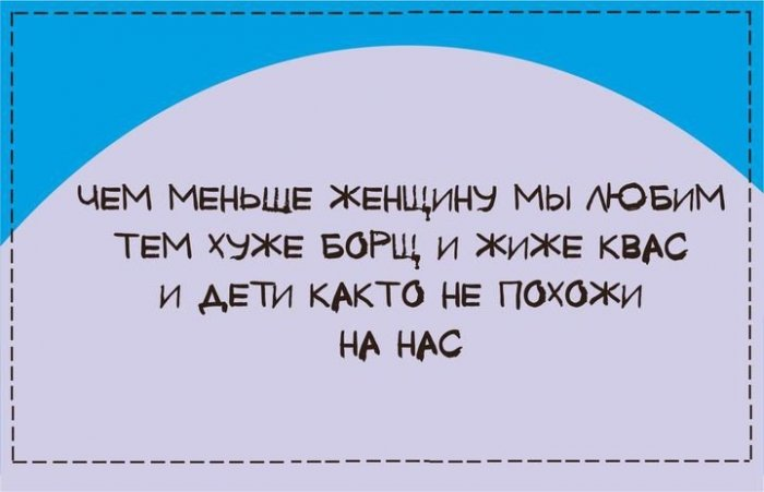http://www.kulturologia.ru/files/u18955/stih3.jpg