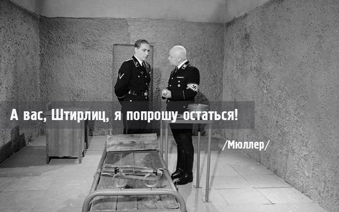 СБУ допросила Савченко после ее встречи с главарями боевиков, - Грицак - Цензор.НЕТ 1476