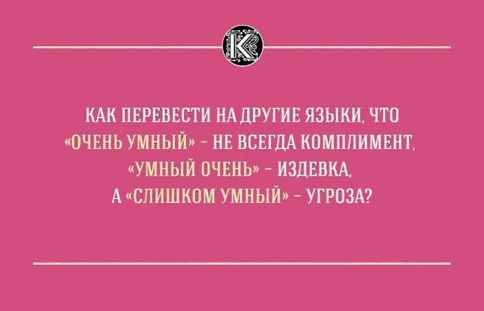 http://www.kulturologia.ru/files/u18955/tonkosti_01-1.jpg
