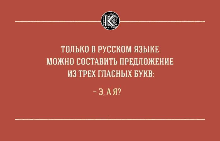 http://www.kulturologia.ru/files/u18955/tonkosti_01-2.jpg