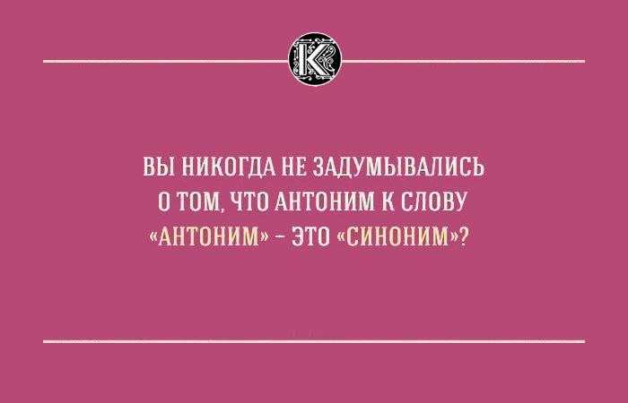 http://www.kulturologia.ru/files/u18955/tonkosti_01-3.jpg