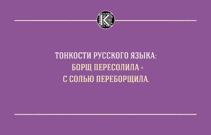 http://www.kulturologia.ru/files/u18955/tonkosti_01-4.jpg