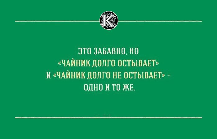 http://www.kulturologia.ru/files/u18955/tonkosti_01-5.jpg