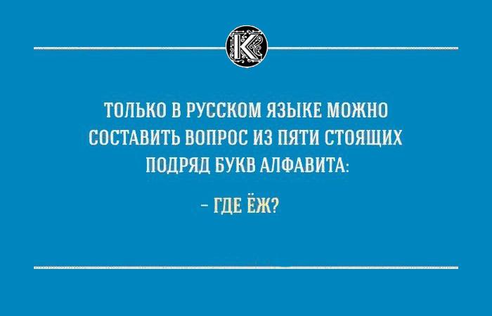 http://www.kulturologia.ru/files/u18955/tonkosti_01-6.jpg