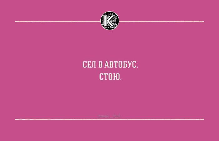 http://www.kulturologia.ru/files/u18955/tonkosti_01-7.jpg