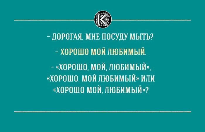 http://www.kulturologia.ru/files/u18955/tonkosti_01-8.jpg