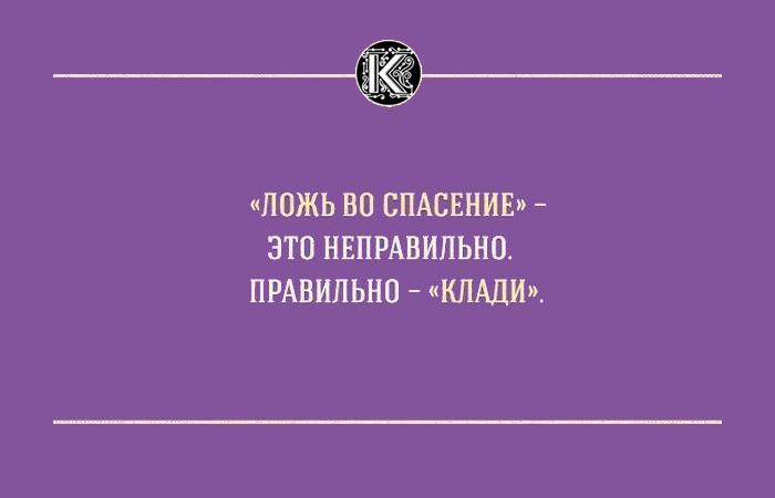 http://www.kulturologia.ru/files/u18955/tonkosti_01-9.jpg