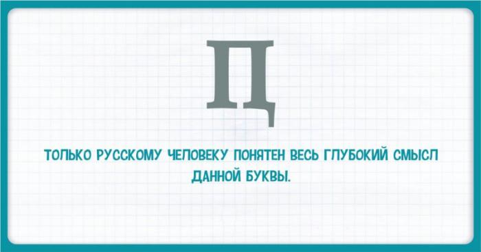 http://static.culturologia.ru/files/u18955/yzik_ru_5.jpg