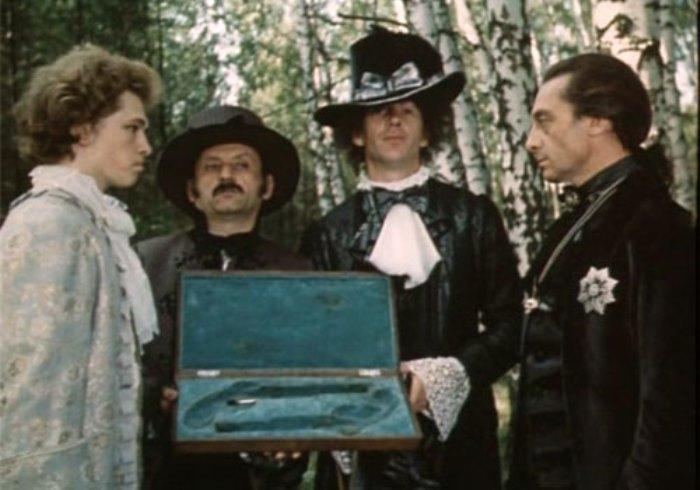 Кадр из фильма *Формула любви*, 1984