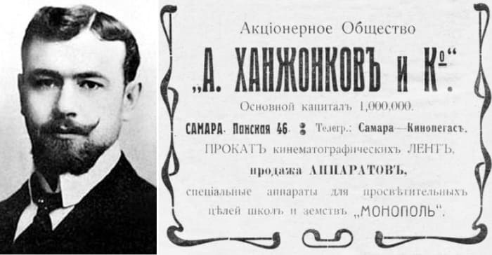 Александр Ханжонков и его компания | Фото: ksovd.org
