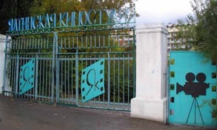 Ялтинская киностудия, основанная выдающимся кинопромышленником Ханжонковым | Фото: ksovd.org