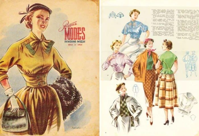 Журнал *Ригас модес*, 1955-1956 гг. | Фото: vintagestory.ru