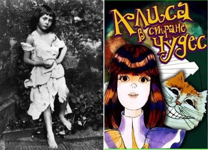 *Алиса в стране чудес* и ее прототип Алиса Лидделл
