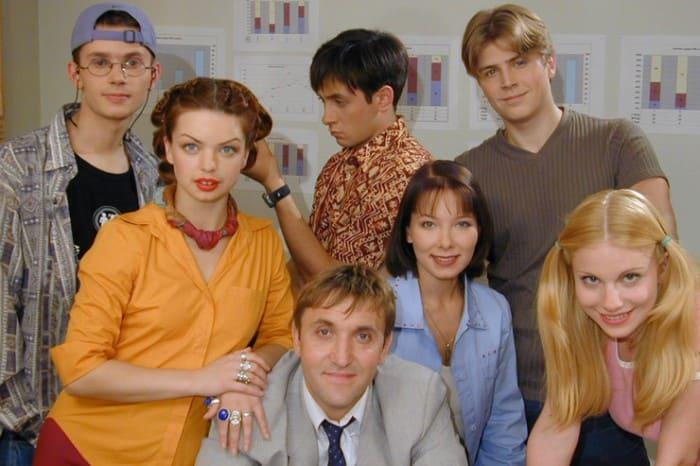 Кадр из сериала *FM и ребята*, 2001   Фото: starhit.ru