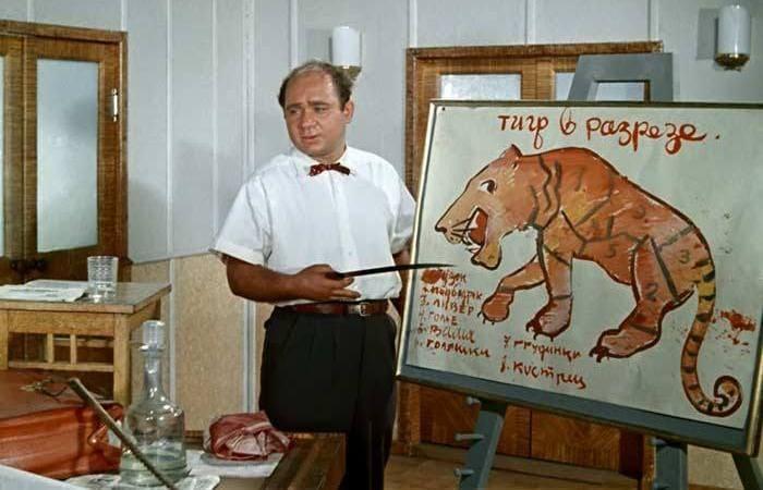 Евгений Леонов в фильме *Полосатый рейс*, 1961 | Фото: stuki-druki.com