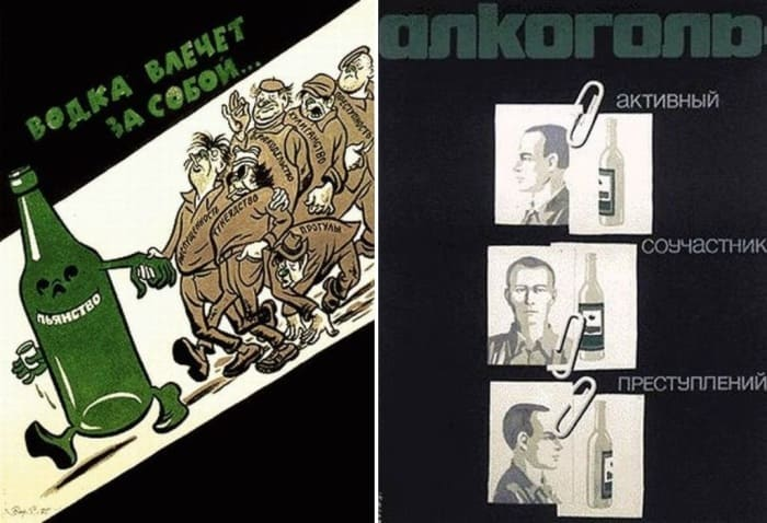 Советские антиалкогольные плакаты | Фото: ridus.ru