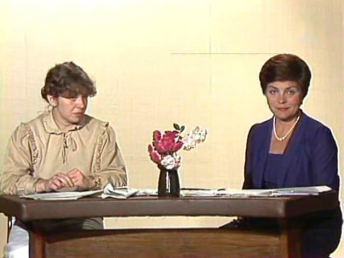 Кадр из фильма-спектакля *Институт бабушек*, 1984 | Фото: kino-teatr.ru