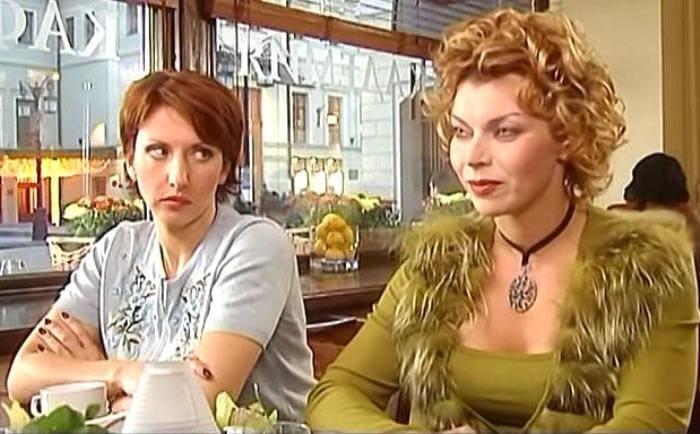 Кадр из сериала *Бальзаковский возраст, или Все мужики сво…*, 2004 | Фото: kinodisk.com