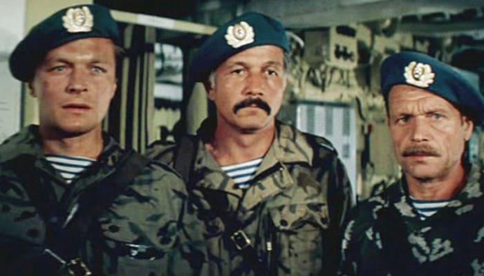 Кадр из фильма *Ответный ход*, 1981 | Фото: kino-teatr.ru