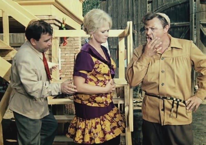 Кадр из фильма *Не может быть!*, 1975 | Фото: fishki.net