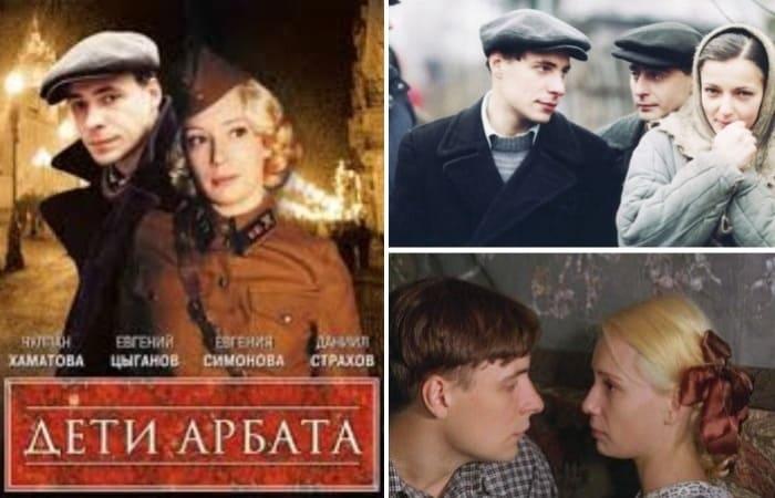 Кадры из фильма *Дети Арбата*, 2004 | Фото: h.ua, kp.ua и filmopotok.ru
