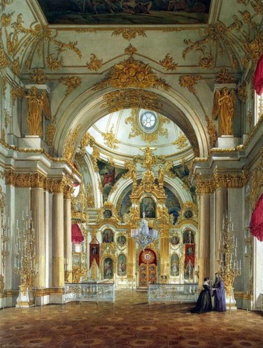 Главная церковь Зимнего дворца
