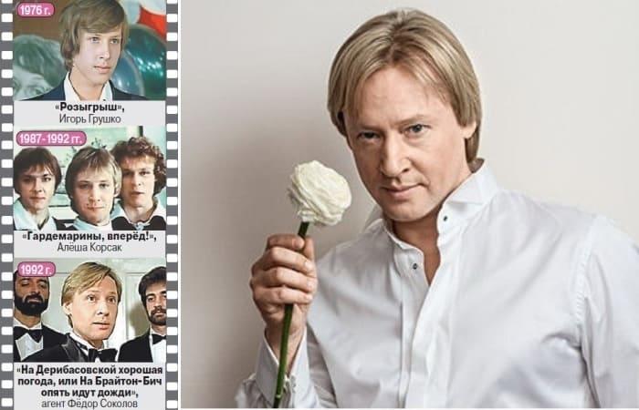 Заложник образа романтического героя | Фото: peoples.ru и aif.ru