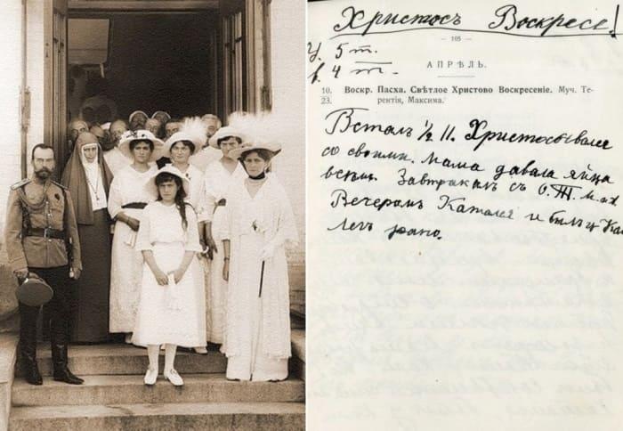 Семья императора и записи Николая II | Фото: liveinternet.ru