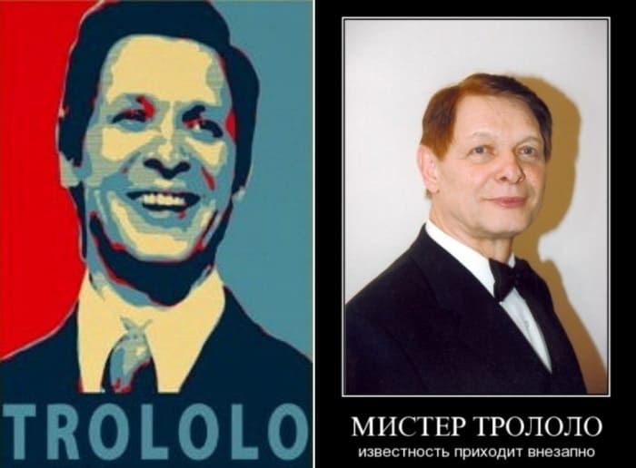 Легендарный Мистер Трололо | Фото: netlore.ru