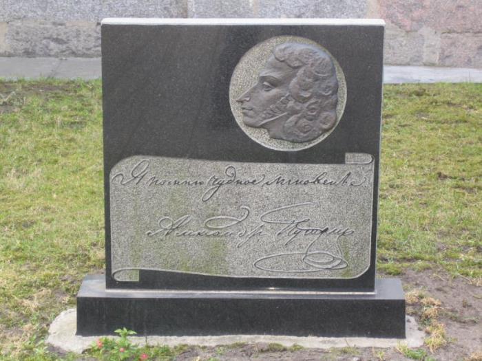 Памятный камень с пушкинской строкой «Я помню чудное мгновенье» в Риге   Фото: vm.ru