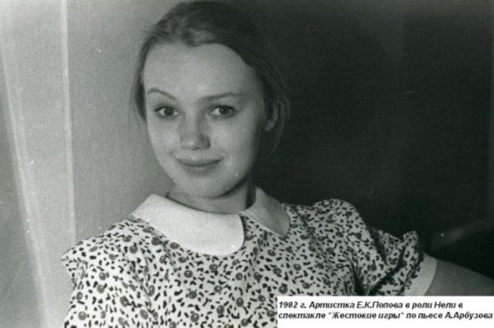 Актриса в спектакле *Жестокие игры*, 1982 | Фото: kino-teatr.ru