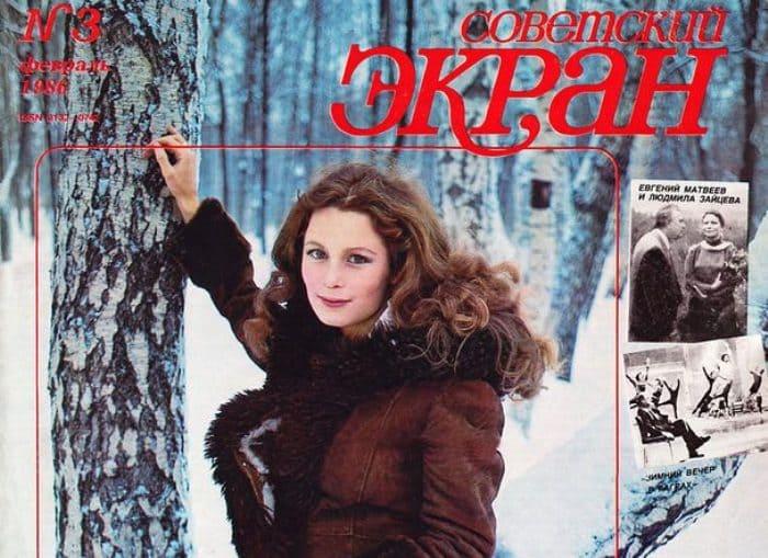 Актриса на обложке журнала *Советский экран* | Фото: kinoistoria.ru
