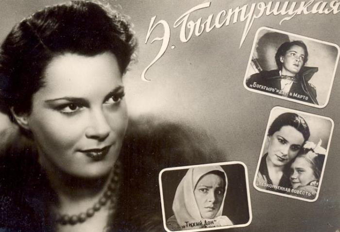 Актриса, покорившая миллионы советских зрителей | Фото: kino-teatr.ru