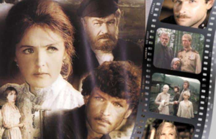 Герои фильма *Вечный зов*, 1973-1983 | Фото: vesty.spb.ru