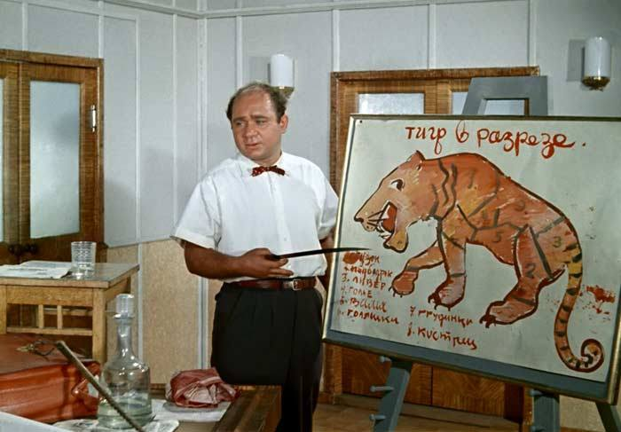 Кадр из фильма *Полосатый рейс*, 1961 | Фото: stuki-druki.com