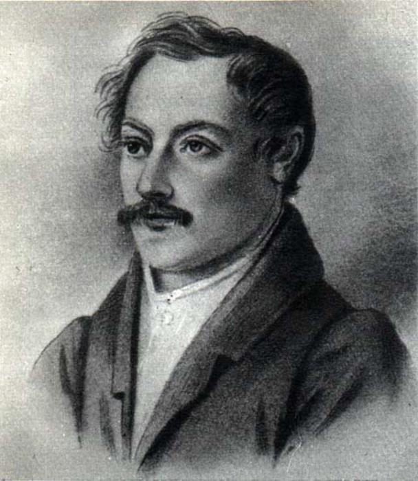 Александр Одоевский
