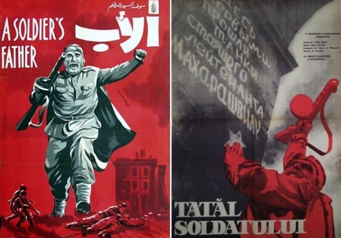 Зарубежные афиши фильма | Фото: parashutov.livejournal.com
