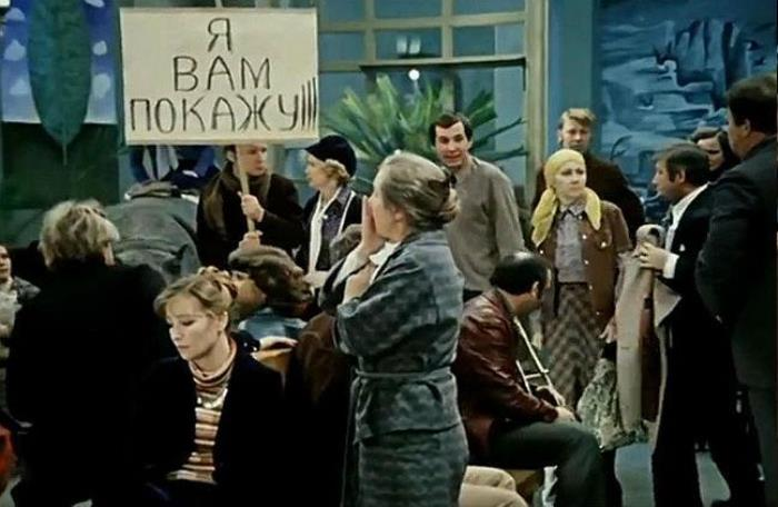 Кадр из фильма *Гараж*, 1979 | Фото: bigpicture.ru