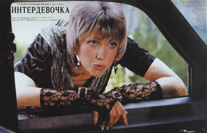 За кадром фильма «Интердевочка»: Почему Петра Тодоровского преследовали путаны, а он отказывался приступать к съемкам