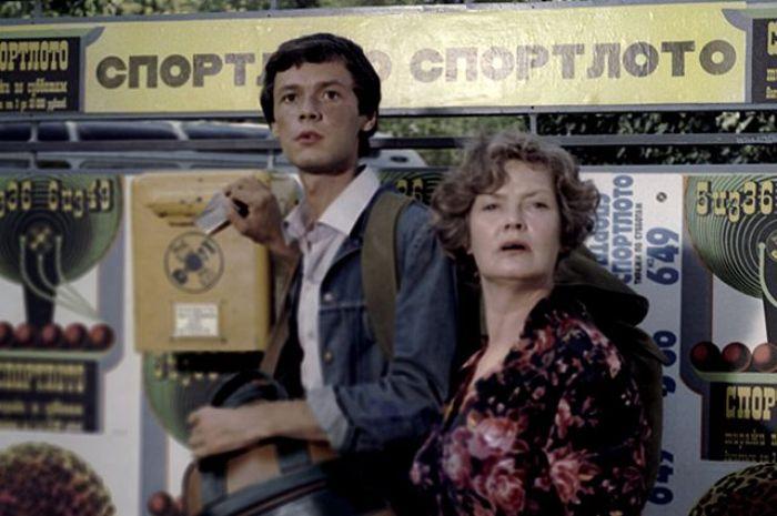 Кадр из фильма *Спортлото-82*, 1982 | Фото: aif.ru