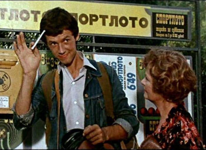 Кадр из фильма *Спортлото-82*, 1982 | Фото: kinoistoria.ru