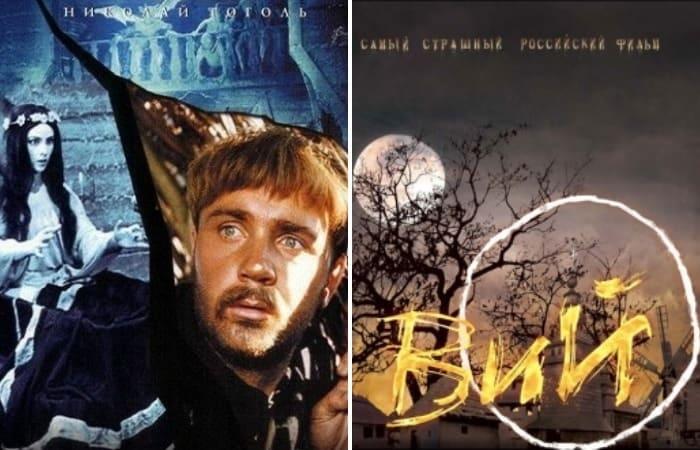 Обе экранизации повести Гоголя 1967 г. и 2014 г. заслужили дурную славу | Фото: kino-teatr.ru